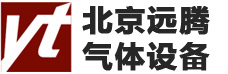 北京bt365手机平台气体she备有限公司