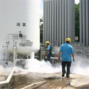 储罐-气化站(电chang)